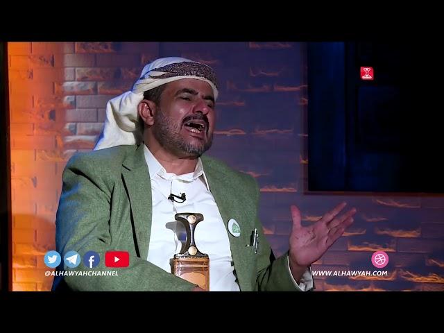 لقاء خاص مع الشيخ محمد بن علي طعيمان عضو مجلس الشورى | قناة الهوية