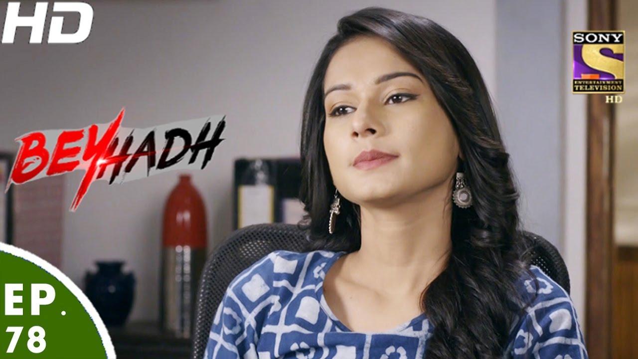 Beyhadh - बेहद - Episode 78 - 26th January, 2017