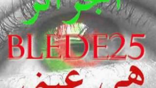 للجزائريين أغنية ترفيهية.