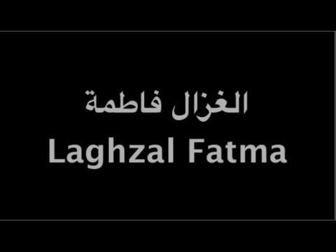 ghzal fatma