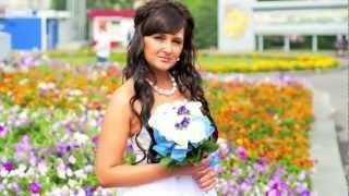 Свадьба Алексей и Татьяна