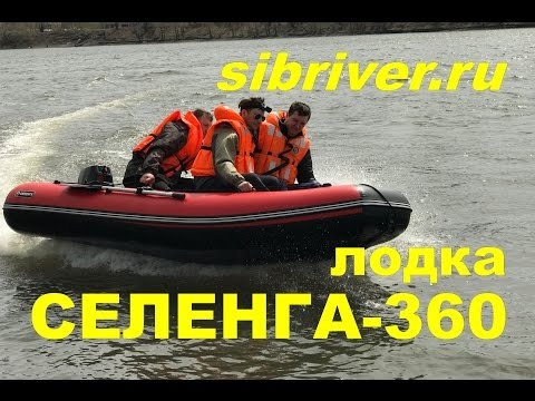 Лодки ПВХ продажа, надувные моторные лодки ПВХ от интернет