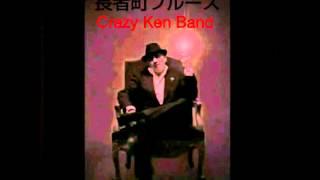 長者町ブルース 作詞:横山剣 作曲:横山剣 ♪~ ハングル文字のネオン管...