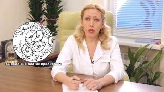 видео Белые сопли: в чем же причина?