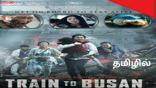 Latest 2020 tamil dubbed hollywood movie | tamil movie | New hollywood movies in tamil