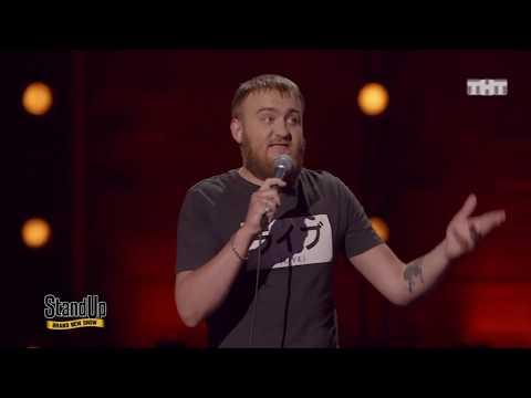 Stand Up: Павел Дедищев  - О русском языке, рекламе ритуальных услуг и кондукторах