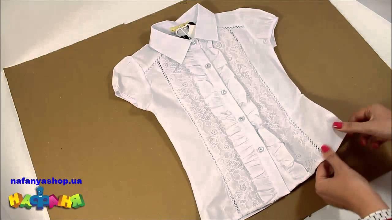 термобелье мужское как сшить блузки для дочки лучшей