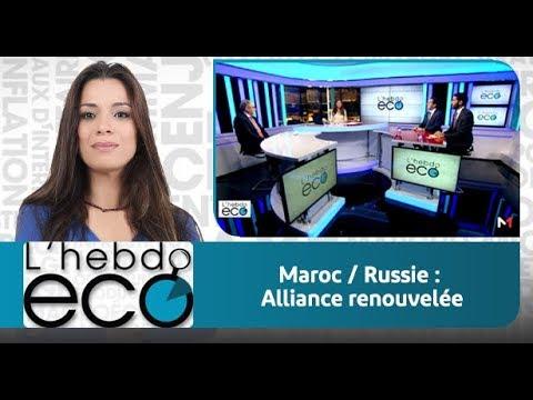 L'hebdo Eco: MAroc / Russie: Alliance renouvelée