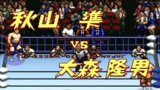 CGR Undertow - ZEN-NIPPON PRO WRESTLING 2: 3-4 BUDOUKAN review for Super Famicom