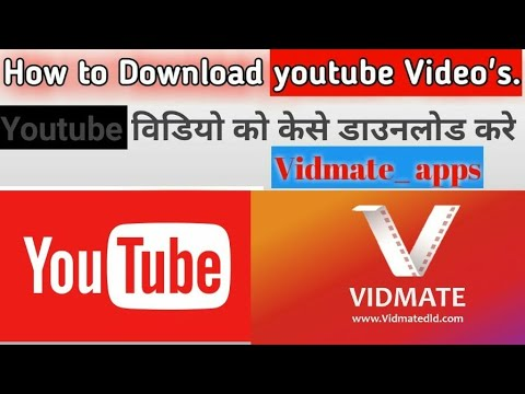 How to download videos from youtube using vidmateapp review1 youtube how to download videos from youtube using vidmateapp review1 ccuart Images