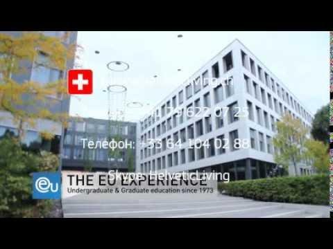 International Business School, Обучение и Высшее образование в Швейцарии - wwwicliving.ch