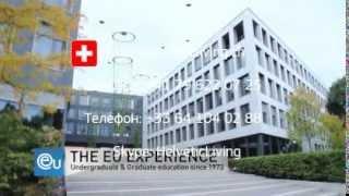 International Business School, Обучение и Высшее образование в Швейцарии - www.helveticliving.ch