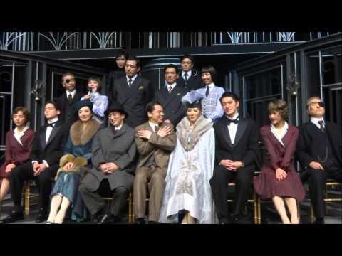 2つの演出で見せる ミュージカル『グランドホテル』出演者囲み「REDとGREENのバトル?!」 http://www.astage-ent.com/stage-musical/grandhotel-3.html □ミュージカ...