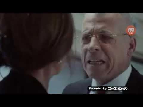 El Adelanto Del Marjinal 3 El Trailer