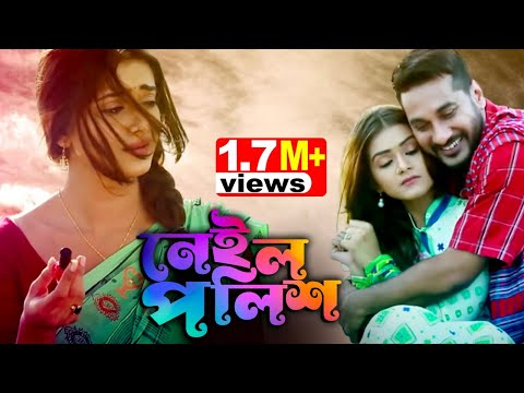 Nail Polish | Bangla Telefilm | Tanjin Tisha | Shajal Noor | Channel i TV