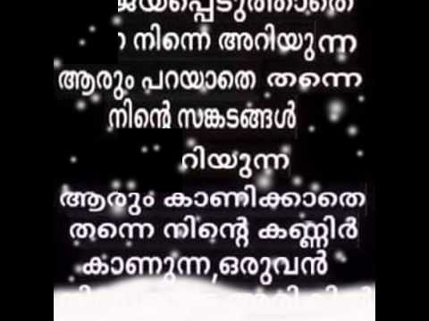 Malayalam Christian songs &bible words