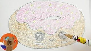 Пончик в стиле кавай | Урок рисования для самых маленьких | Учимся рисовать смешной пончик