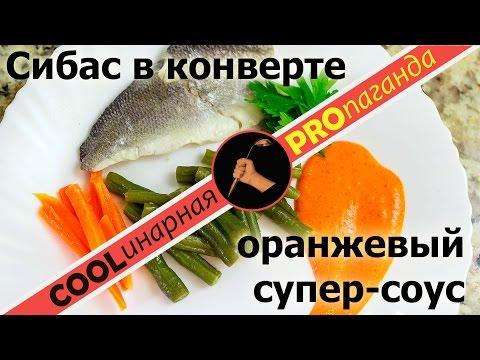 Салат Цезарь с Курицей и Сухариками - Готовим вкусно и легкоиз YouTube · Длительность: 1 мин11 с