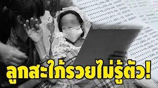 """แม่ป่วยใกล้ตา_ยแต่ลูกไม่สนใจ ภาระทั้งหมดตกอยู่ที่ """"ลูกสะใภ้"""" พอท่านเสียลูกสะใภ้กลับรวยไม่รู้ตัว!!"""