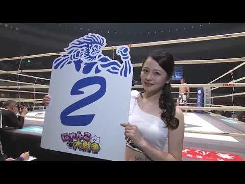 Full Fight | クレベル・コイケ vs. 摩嶋一整 / Kleber Koike vs. Kazumasa Majima – RIZIN.27video JKbXpsCVrxk