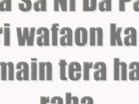 Nish-Tera Rub-On Screen Lyrics