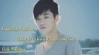 Video Ja Oi Kai En - Fingshen  (Hakka) download MP3, 3GP, MP4, WEBM, AVI, FLV November 2017
