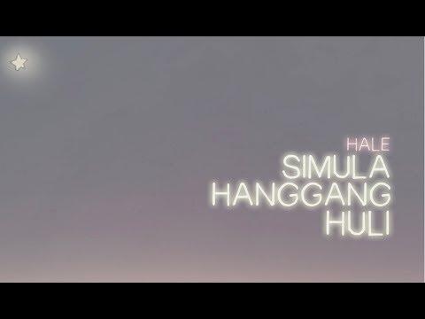Simula Hanggang Huli (Official Lyric Video)