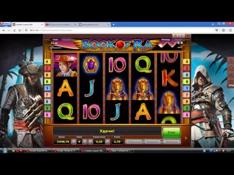 бездепозитный бонус казино 3000
