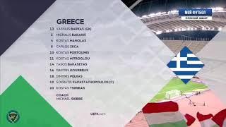 Görögország - Magyarország 0-1 /2018.10.12/