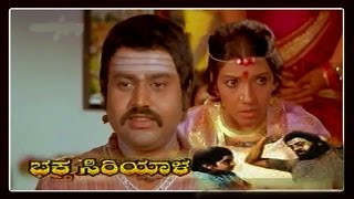 Kannada Full Movie BHAKTHA SIRIYALA [ Full HD Movie ]
