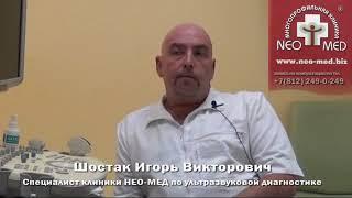 видео УЗИ полового члена