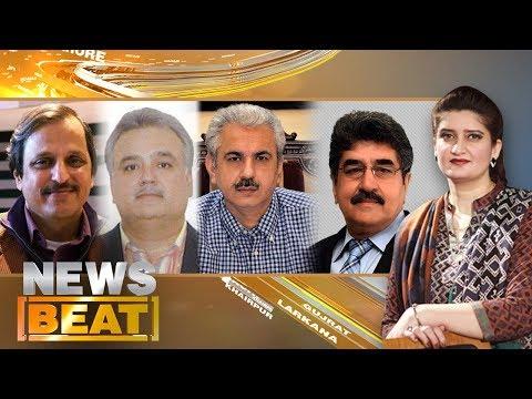 News Beat - Paras Jahanzeb - SAMAA TV - 17 Dec 2017