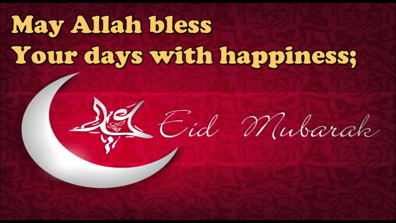 Eid mubarak video greetings happy eid wishes sms message eid mubarak video greetings happy eid wishes sms message blessings whatsapp video m4hsunfo