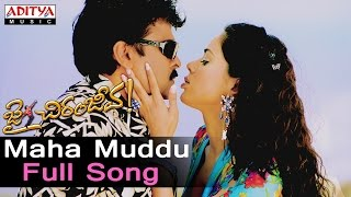 Maha Muddu Full Song ll Jai Chiranjeeva Songs ll Chiranjeevi, Sameera Reddy, Bhoomika