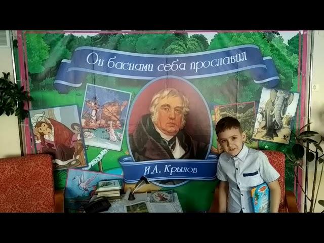 Изображение предпросмотра прочтения – ДмитрийАртюшенко читает произведение «Стрекоза и Муравей» И.А.Крылова