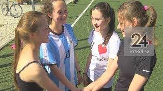 В Нижнекамске идет набор в женскую футбольную команду