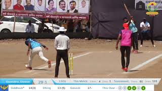 "GAONDEVI DARAVE VS GARJANA KK || LEGEND""S TROPHY 2019 ORG BY GHANSOLI XI FINAL DAY"