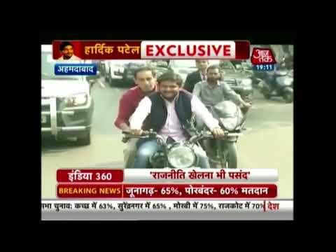 AajTak Exclusive | Rahul Kanwal's Exclusive Interview With Hardik Patel On Running Bullet