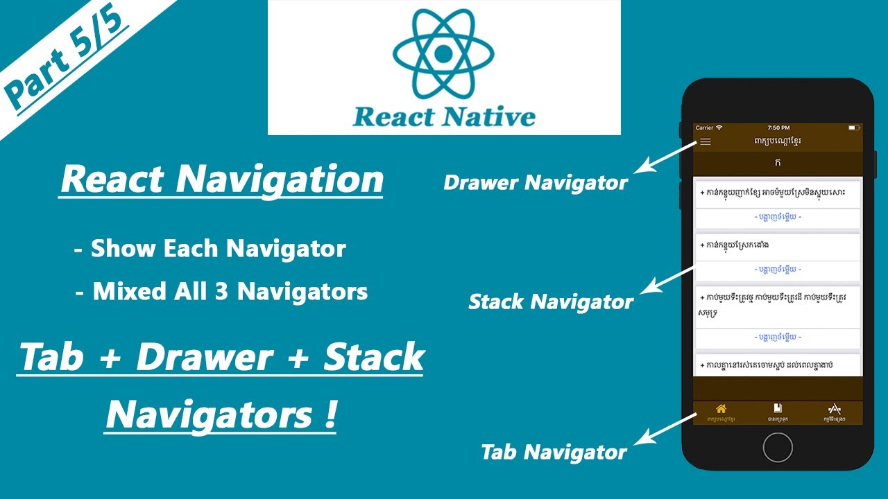 React Native With React-Navigation | Tab | Drawer | Stack | AND Mix | Tab + Drawer + Stack Part 5/5