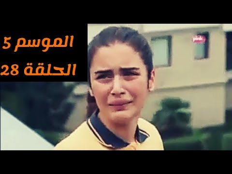 مسلسل زهرة القصر الجزء الخامس الحلقة 28 مترجم Hd Youtube