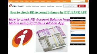 How to check RD Account balance In ICICI BANK APP