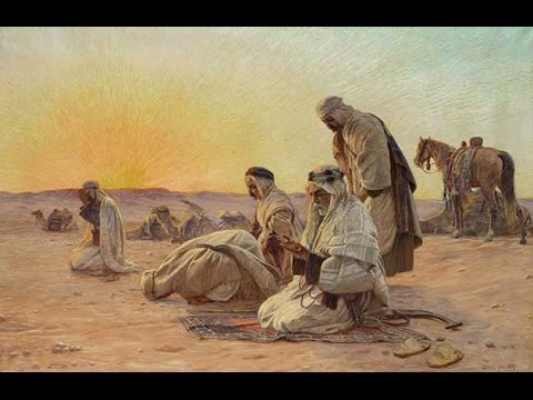 # 8.3 The Essenes, Qumran Community, and Dead Sea Scrolls