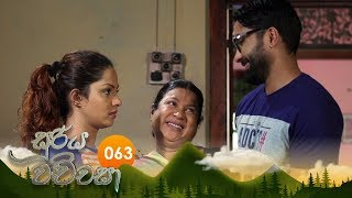 Sooriya Wachchasa | Episode 63 - (2018-11-28) | ITN Thumbnail