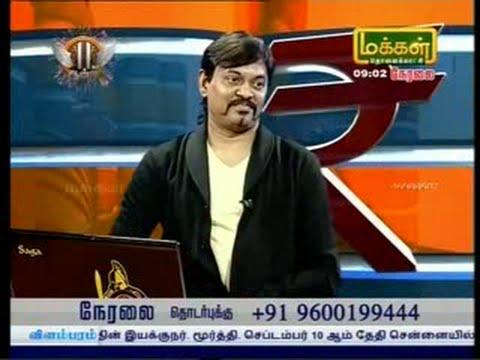 Makkal tv valagam Moorthy 06-09-2016