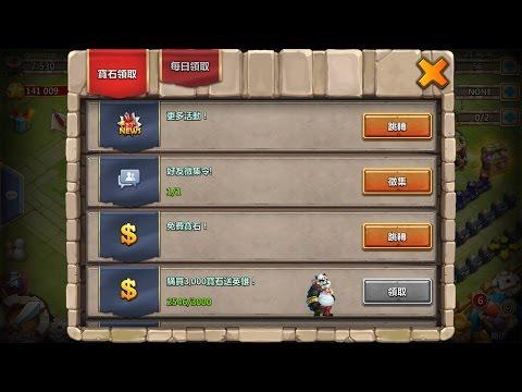 Castle Clash Taiwan Update 1.3.97 Secret Code