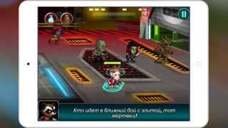Стражи Галактики: Универсальное оружие геймплей (gameplay) HD качество