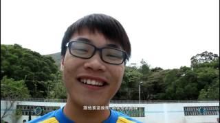 Publication Date: 2015-12-02 | Video Title: HKIFF08-《都是青春期惹的禍》香港紅卍字會大埔卍慈中學