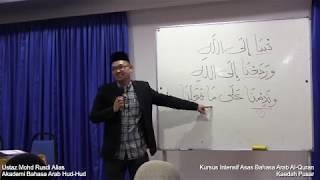 vuclip Ustaz Rusdi Alias: Zikir Munajat & Sayyidul Istighfar