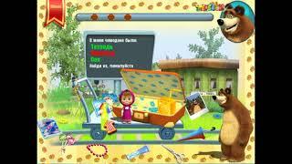 Маша и медведь Подготовка к школе поиск предметов. Развивающая игра для детей