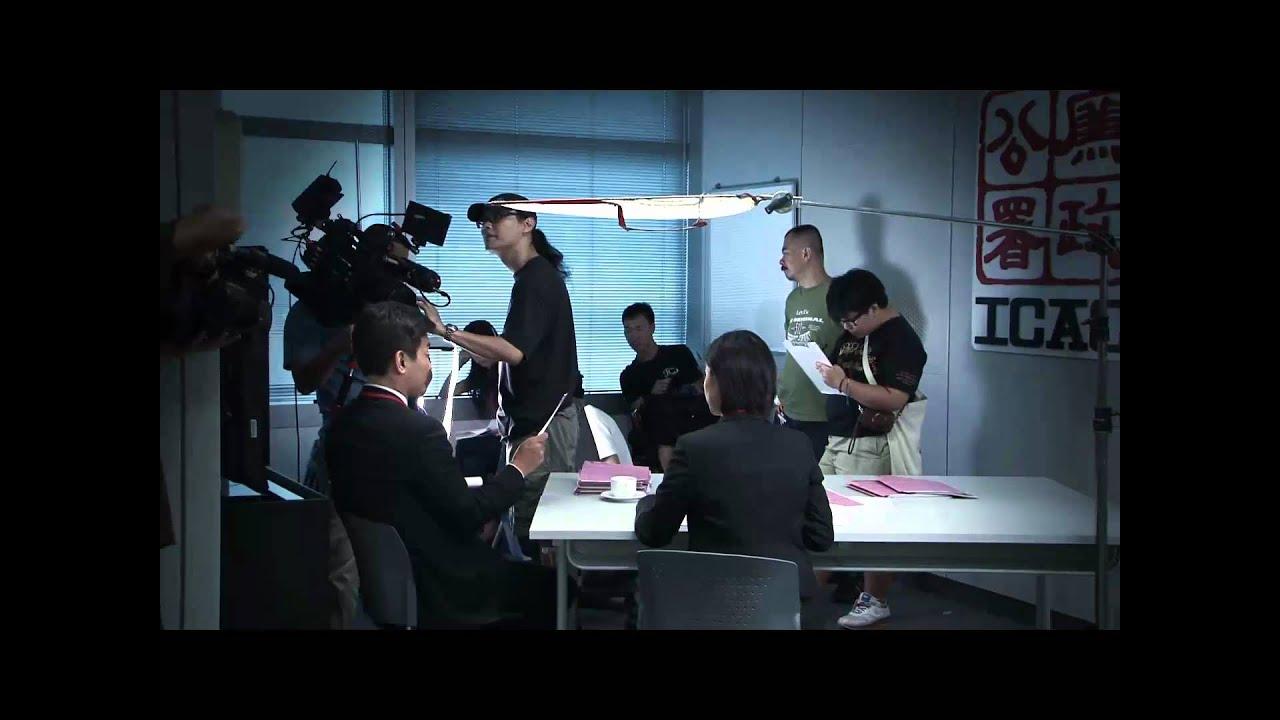 《廉政行動 2011》第三集《心魔》演員訪問片段 - YouTube
